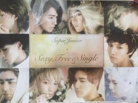 韩国原版 Super Junior《Sexy, Free & Single》专辑 官方海报
