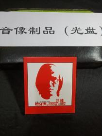 CD 汪峰爱是一颗幸福的子弹 摇滚专辑