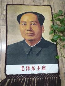 毛主席画像 织锦绣挂毯(带穗尺寸63×108)