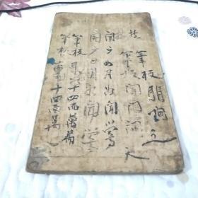 稀见--明末或清王铎书法拓本一一闻 霍鲁斋郭一章岳匡六道  国外回流,拓片后边裱纸为朝鲜时期(1400-1500年期间)的资治通鉴纲目的金属活字版,据此判断此拓本时间应该比较早,且是初拓本。详细考证随后。
