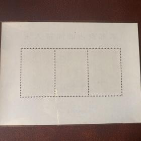 宝岛佳邮:古画系列 特189M  宋人罗汉图 古画邮票小全张 下边纸极微黄 发行数量:47.25万套 【实物原图】