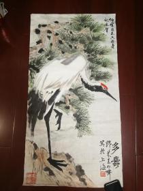 旧字画,王仁斋的书画(一张)