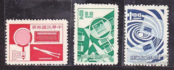 台湾,专86提畅集邮,三全原胶新票(1972年).背贴纸.