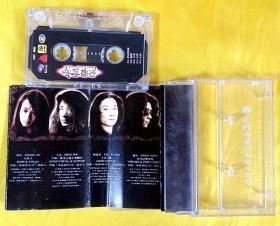 磁带                 唐朝乐队《唐朝》1992(背词)