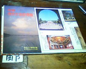 旅游图  1988年南京交通旅游图