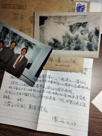 """1996年、傅二石、信札2页、照片2张、提及傅抱石、在日本举办画展、傅抱石""""洗手图""""、松下对饮图、澜沧风雨、傅二石画展"""