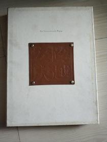 跨越安庆--安庆长江公路大桥竣工通车纪念邮票珍藏册(16开盒装 内有4枚仿邮票纯银帆船邮票)