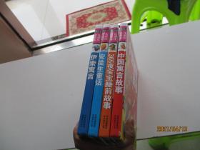 彩书坊 伊索寓言 安徒生童话 中国寓言故事 365夜宝宝睡前故事4册合售【儿童注音读本 如图5-5