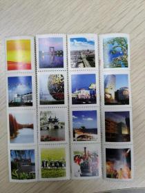 邮票边图     如图    一套 16枚
