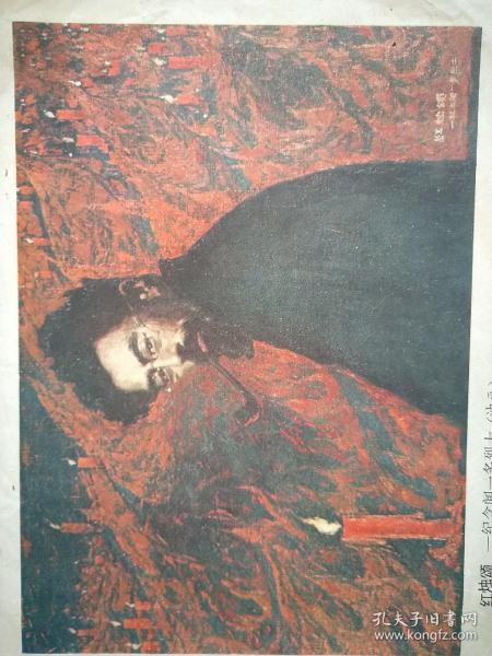 红色宣传画,油画【纪念闻一多烈士】。