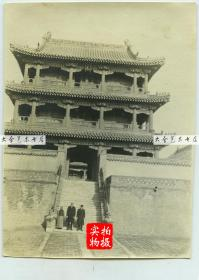 1919年11月东北满洲沈阳奉天故宫凤凰楼,殿前站立者为当时来沈阳投资建厂的法国人与中国买办翻译。10.7X8厘米