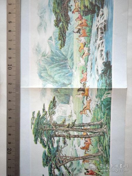 原版【春风万里】王山佳作,西冷印社出版。