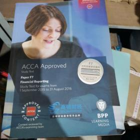 ACCA Approved   Study  Text   Paper For7