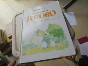 The Art of My Neighbor Totoro:A Film by Hayao Miyazaki