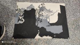 名人字画;美术手绘版画样稿一张黑色有树