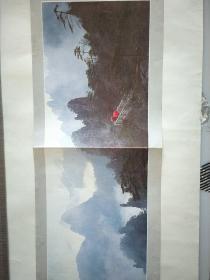 原版【黄山清凉台】西冷印社出版。
