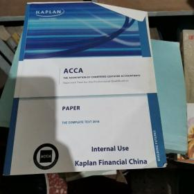 ACCA P paper  F8