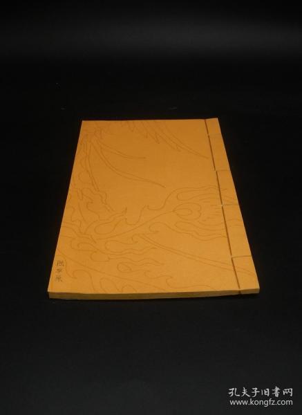 """民国印本《陆平原集选》1厚册不分卷全,超大开本26.5厘米,原装没有衬纸。西晋陆机的作品集, 精选了陆机一生多部著名的作品。赋、表、诗、连珠、论、颂、诔、乐府、弔文等多种文体几十篇作品,可谓是陆机经典全集。陆机,西晋著名文学家、书法家。开创了骈文的先河。被誉为""""太康之英""""。与潘岳同为西晋诗坛的代表,世有""""潘江陆海""""之称。陆机的《平复帖》是中国古代存世最早的名人书法真迹,被评为九大""""镇国之宝"""""""