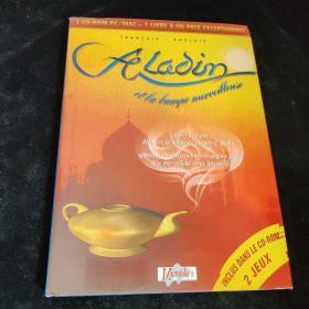 Aladin et la lampe merveilleuse (Alladin and the wonderful lamp 阿拉丁与神灯) 英语和法语双语版 彩色图文本,全铜版纸,
