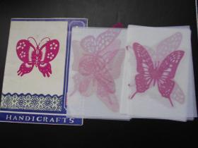 【中国民间剪纸,蝴蝶】一套8张