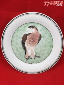 醴陵群力瓷厂70年代鹰盘-85950