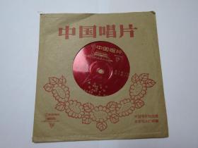 小薄膜唱片(陈志,电吉他独奏,黑眼睛)