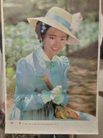 电影《知音》的女主角在扮演者张瑜(二开)