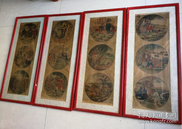民国人物十二生肖图年画四条屏一套包老保真特别少见题材