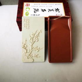纯天然老水坑松花砚 红色和白色松花石带盖子精雕砚 藏品规格:约17*9*3.5厘米