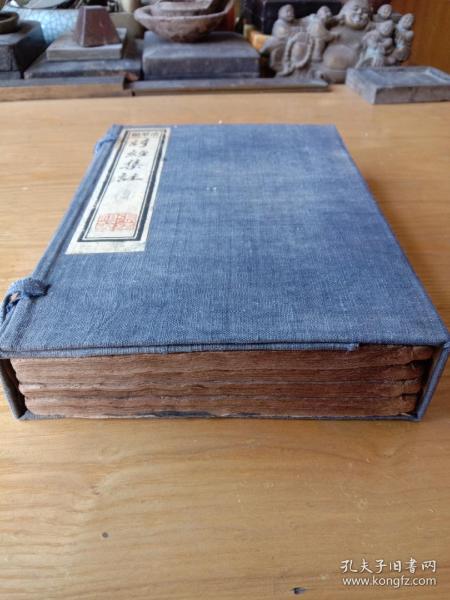 《诗经嫏嬛体注大全》,儒家经典,清光绪木刻板,一函一套四册全。 规格24、6X16、8X5cm