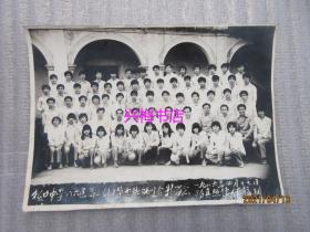 老照片:松口中学八六届高三(1)毕业班师生合影留念