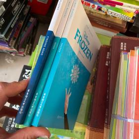 Mint Readers: Frozen:薄荷阅读 迪士尼系列 冰雪奇缘,海洋奇缘,海底总动员
