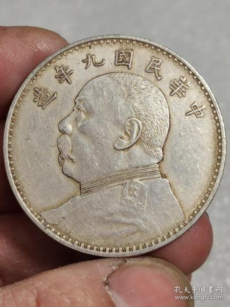 银元。。。。。...u.