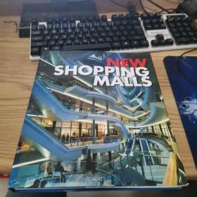 购物中心内部设计NEW SHOPPING MALLS AMENDMENTS