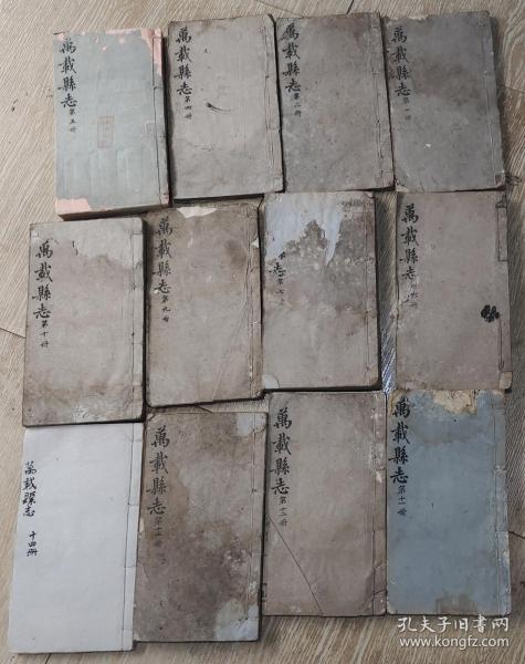 民国29年,万载县志12本