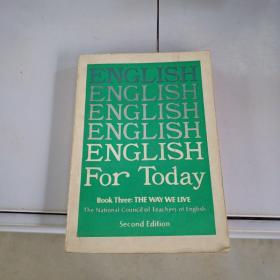 English For Today