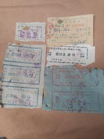 六十年代渡口船票8张(合售)