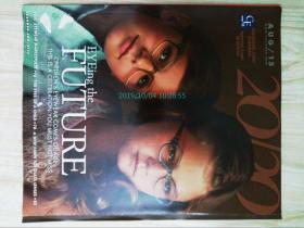 20/20 Magazine 2015/08 MARCHON原版时尚眼镜可用样板间道具杂志