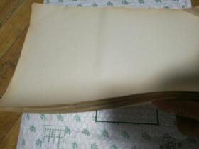 老白纸8开,约80年代,100零几张,纸泛黄,低价出售
