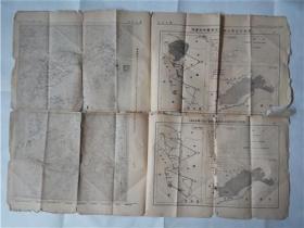 1962人民日报存4版全是地图