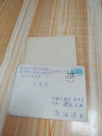 朝鲜实寄封36