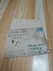 朝鲜实寄封39