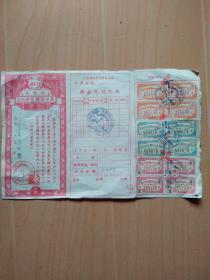 中国人民银行安徽区1958年定期有奖(整户)储蓄存単