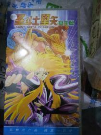 动画片电视剧VCD圣斗士星矢 ,又名雅典娜战士 冥王篇10碟