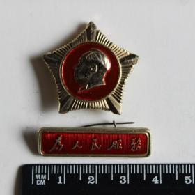 原年正品毛主席像章 金属毛泽东相章 多买优惠见说明 军星军条一套