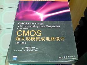 国外经典计算机科学教材系列:CMOS超大规模集成电路设计(第3版)