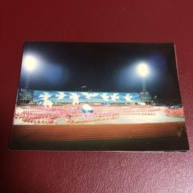 1993年上海第一届东亚运动会开幕式团体操照片8张