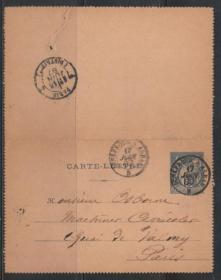 法国邮政邮资信卡,1887年15C和平与商务女神像 ,邮寄至巴黎