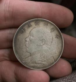 民国三年纯银币包真假必赔,第三枚