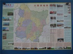 大悟县全景城市风貌图    区域图   城区图   对开地图